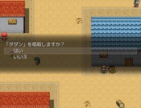 死神の隠居暗殺記 Game Screen Shot4