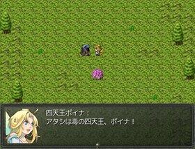 死神の隠居暗殺記 Game Screen Shot5