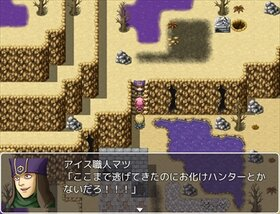 アイスクリームハンター・フォル! Game Screen Shot3