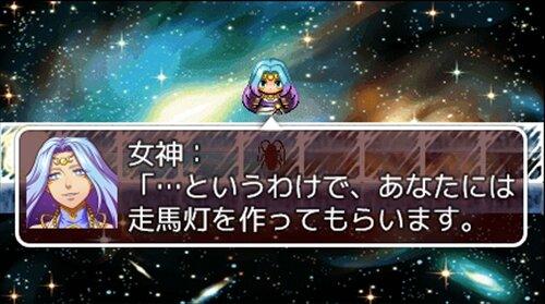 Gの追憶 Game Screen Shot1