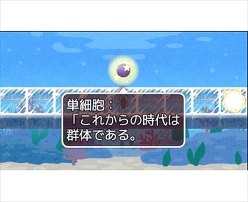 Gの追憶 Game Screen Shots