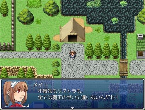 ホームレスメイドvs魔王軍 Game Screen Shot1