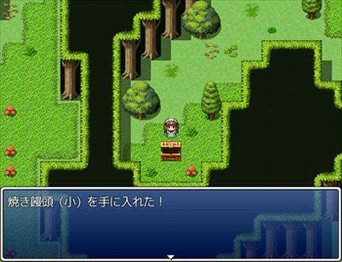 ホームレスメイドvs魔王軍 Game Screen Shot2