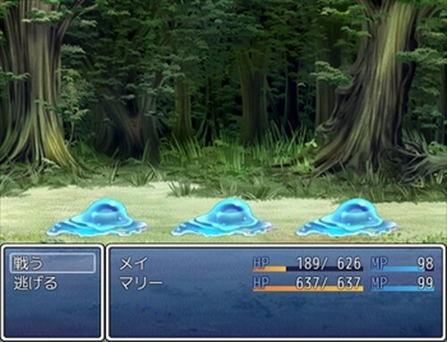 ホームレスメイドvs魔王軍 Game Screen Shot3