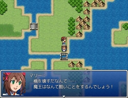ホームレスメイドvs魔王軍 Game Screen Shot4