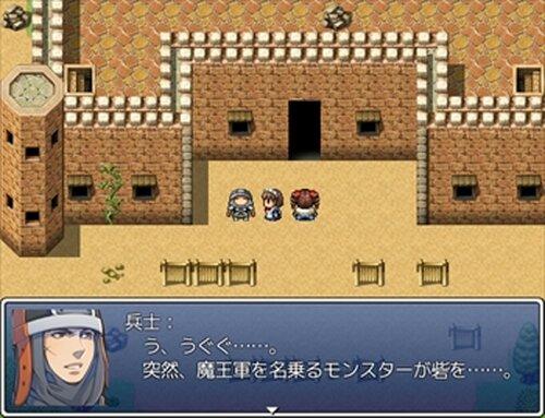 ホームレスメイドvs魔王軍 Game Screen Shot5