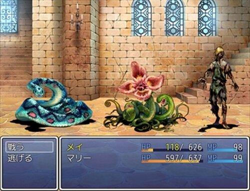 ホームレスメイドvs魔王軍 Game Screen Shots