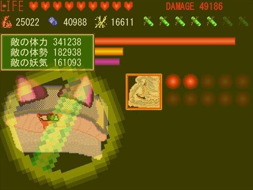 科学に飽きた人類達 第14巻 町田つくしにオマカセ♪ Game Screen Shot1