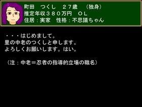 科学に飽きた人類達 第14巻 町田つくしにオマカセ♪ Game Screen Shot2