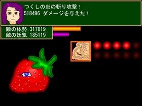 科学に飽きた人類達 第14巻 町田つくしにオマカセ♪ Game Screen Shot3