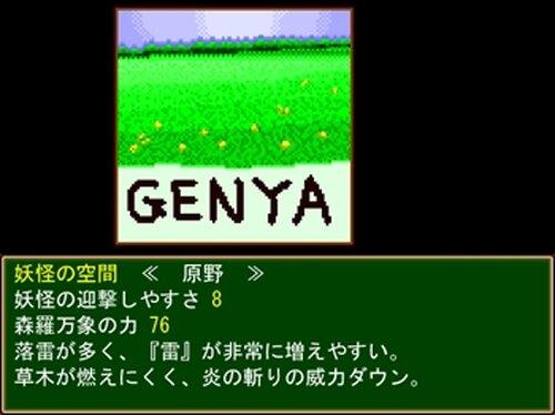 科学に飽きた人類達 第14巻 町田つくしにオマカセ♪ Game Screen Shot4