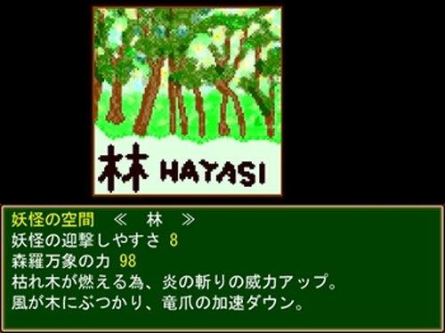 科学に飽きた人類達 第14巻 町田つくしにオマカセ♪ Game Screen Shots