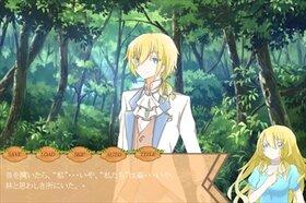 グロキシニア Game Screen Shot3