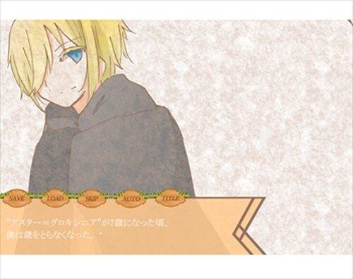 グロキシニア Game Screen Shots