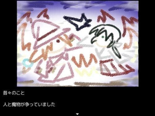 青と赤 Game Screen Shot2