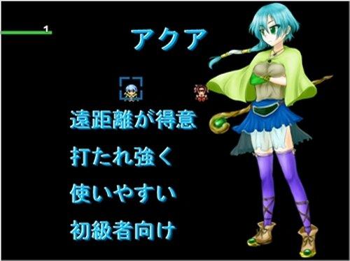 青と赤 Game Screen Shot5