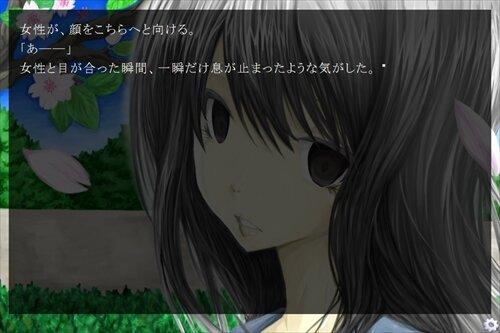 僕が見届けた世界の終わり ブラウザ版 Game Screen Shot1