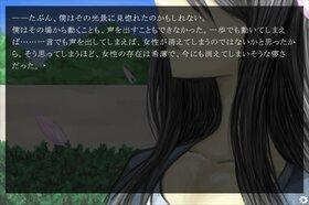 僕が見届けた世界の終わり ブラウザ版 Game Screen Shot3