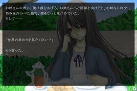 僕が見届けた世界の終わり ブラウザ版 Game Screen Shot5
