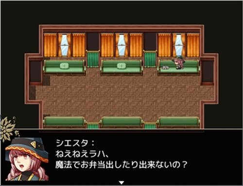 ラハと理の魔法生〜the 2ndstory〜 Game Screen Shot2