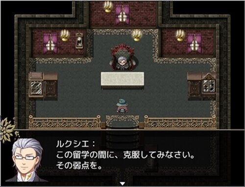 ラハと理の魔法生〜the 2ndstory〜 Game Screen Shot3