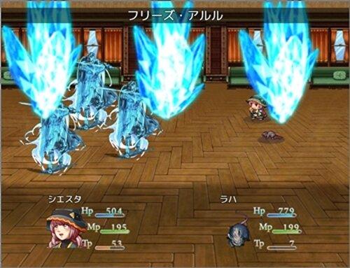ラハと理の魔法生〜the 2ndstory〜 Game Screen Shot4