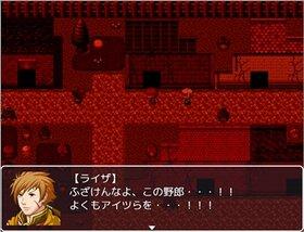 Zeke【人間界の英雄編~序章~】 Game Screen Shot2