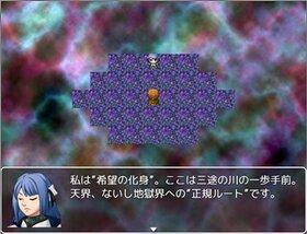 Zeke【人間界の英雄編~序章~】 Game Screen Shot4