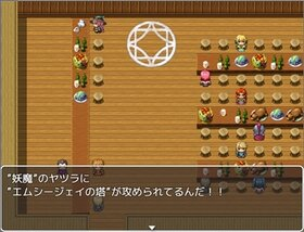 Zeke【人間界の英雄編~序章~】 Game Screen Shot5