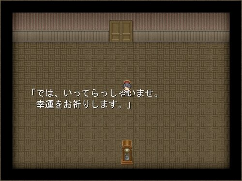 境界の館 Game Screen Shot1