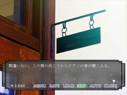 旧校舎の天使 Game Screen Shot2