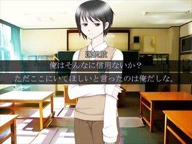 旧校舎の天使 Game Screen Shot4