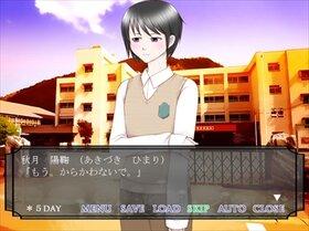 旧校舎の天使 Game Screen Shot5