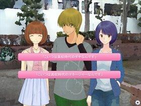 なめこい!(ブラウザ版) Game Screen Shot3