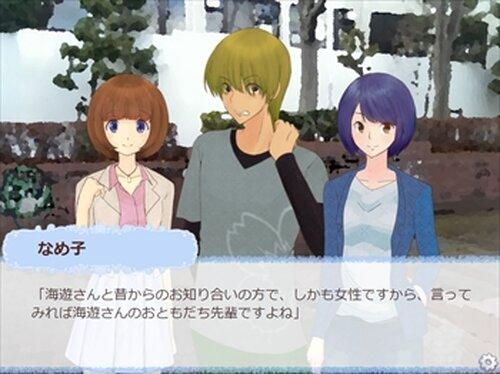 なめこい!(ブラウザ版) Game Screen Shot4