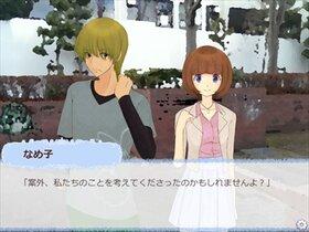 なめこい!(ブラウザ版) Game Screen Shot5