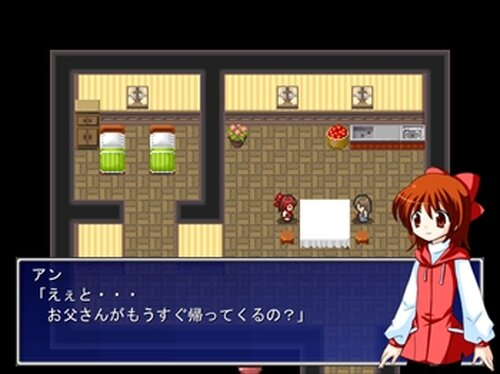 アンのおつかい Game Screen Shot2