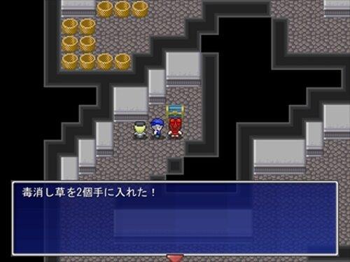アンのおつかい Game Screen Shot4