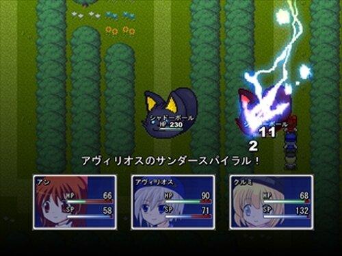 アンのおつかい Game Screen Shot5