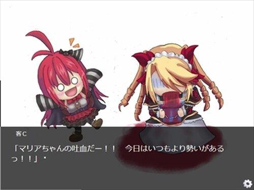 VAMP! BUMP!  Game Screen Shot4