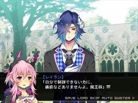 魔王クエスト Game Screen Shot2