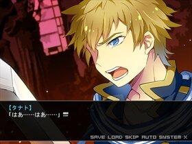 魔王クエスト Game Screen Shot4
