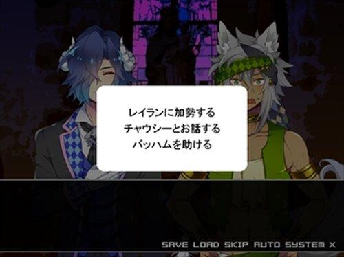 魔王クエスト Game Screen Shot5