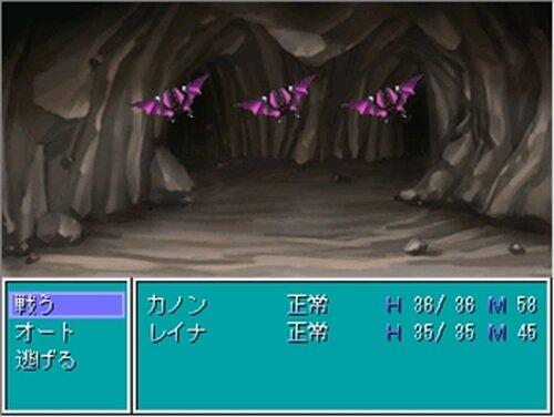 ドキドキ!宝探しゲーム Game Screen Shot4