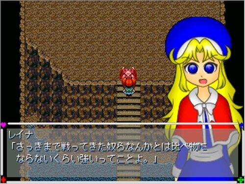 ドキドキ!宝探しゲーム Game Screen Shot5