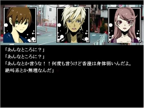 妄想グリム-狼の章- Game Screen Shot2