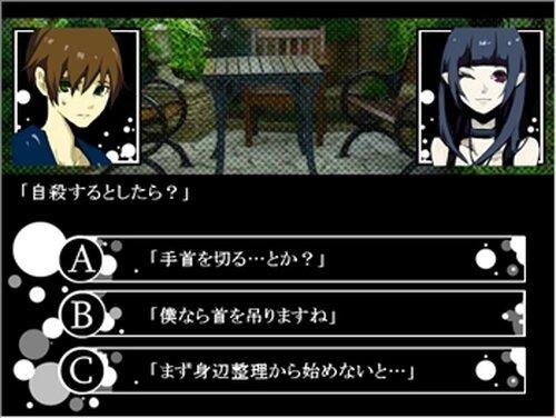 妄想グリム-狼の章- Game Screen Shot3