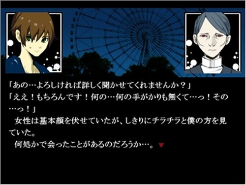 妄想グリム-狼の章- Game Screen Shot5