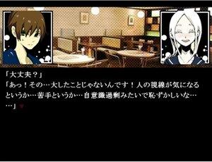 妄想グリム-狼の章- Screenshot