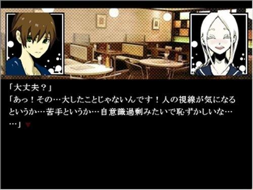 妄想グリム-狼の章- Game Screen Shots